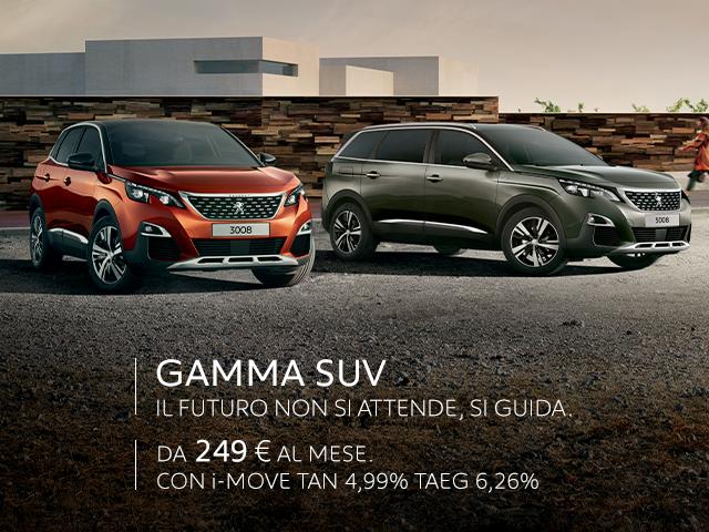 Gamma SUV
